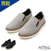 男鞋 斜紋側鬆緊休閒鞋 MA女鞋 T28808男