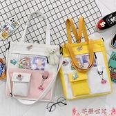 補習袋帆布包女學生手提袋拎書袋補習補課大容量斜挎布袋包夏裝書2021年 芊墨 上新