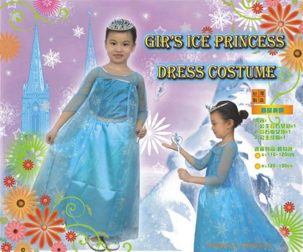 艾爾莎公主Elsa洋裝裙【 台灣製造】萬聖節服裝聖誕節服裝舞會派對服裝表演冰雪奇緣禮服