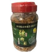 迎裕海苔豬肉鬆280g±5% 【康鄰超市】