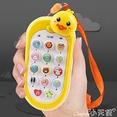 仿真手機 兒童手機玩具女仿真智慧電話會唱歌男孩寶寶益智早教6個月電話1歲 小天使