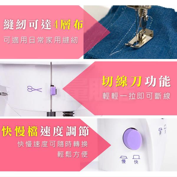迷你縫紉機 電動縫紉機 雙速雙線 附變壓器+腳踏板 電動裁縫機 迷你裁縫機 帶照明 能切線 擴展台