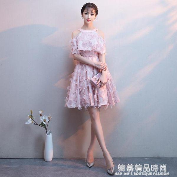 粉色伴娘服2019新款夏季掛脖短款顯瘦名媛洋裝宴會派對小禮服裙女