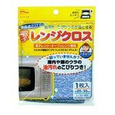 【特惠組】日本AISEN微波爐專用清潔抹布5入裝