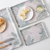 瀝水茶盤 北歐風布紋葉長方形塑膠托盤 簡約家用客廳放置水杯茶盤 茱莉亞