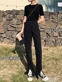 喇叭褲 黑色前開叉牛仔褲女chic港味直筒高腰顯瘦微喇叭開衩闊腿拖地褲子 新品