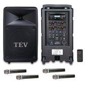 TEV 藍芽/CD/USB/SD四頻無線擴音機 TA780B-4