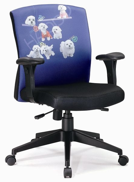 HE-1967 辦公椅