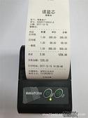 藍芽打印機馬票手持微型熱敏小票據打印機支持二次開髮  【全館免運】