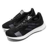 adidas 慢跑鞋 SenseBOOST Go W 黑灰 白底 低筒 運動鞋 女鞋 【PUMP306】 F33906