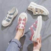 平底涼鞋 小白鞋女2020春夏季新款韓版羅馬涼鞋平底休閒百搭透氣學生女鞋潮