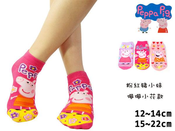 粉紅豬小妹兒童直版襪-佩佩小花款~學生襪/兒童襪/短襪 Peppa Pig