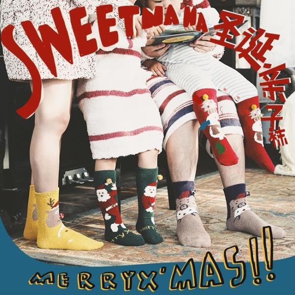 冬季新款珊瑚絨保暖襪子兒童中長筒圣誕季禮物襪男女禮盒裝寶寶襪