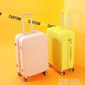 行李箱女ins網紅新款24寸小清新學生旅行韓版密碼箱拉桿皮箱子潮 ATF 夏季新品