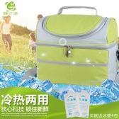 保鮮包 嬋之語冰袋冰包保溫包背奶包保溫袋母乳保鮮包 飯盒包便當包飯盒袋 怦然心動