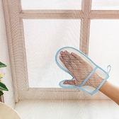 ♚MY COLOR♚ 創意手型除塵手套 抹布 紗窗 清潔布 吸水 家用 紗網 清潔 布巾 居家 打掃【N313】