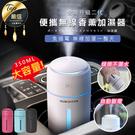 無線香薰加濕器 配件單購區 - 濾芯 車加兩用 usb加濕器 水氧機 噴霧機 【HNHA31】#捕夢網