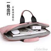 蘋果小米聯想air12.5筆記本pro13.3電腦包女手提14內膽包15.6寸男color shop