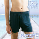 PLAYBOY內褲 涼感台灣製四角褲 男內褲-單件-PB118 SW9045-普魯士藍