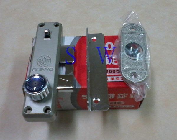 580青葉牌高級鋁門鉤鎖 1200型鋁門鎖(扁平鑰匙 鎖心長38mm)拉門鉤 拉門鎖 紗門鎖 落地門鎖