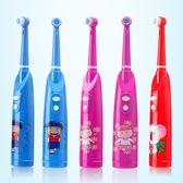聖誕好物85折 兒童電動牙刷3-6歲寶寶卡通旋轉式軟刷毛小孩自動牙刷贈三枚刷頭