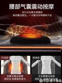 本博頸椎按摩器頸部腰部肩部多功能全身背部頸肩儀電動毯床墊椅墊  (橙子精品)