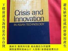 二手書博民逛書店Crisis罕見and InnovationY179070 Crisis and Innovation Cri