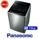 國際牌 PANASONIC NA-V168DBS-S 15kg 直立式 洗衣機 ECONAVI+nanoe 雙科技系列 ※運費另計(需加購)