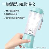 奶昔榨汁機攪拌機果汁機充電動便攜式PC塑料杯六刀榨汁杯 樂活生活館