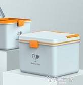 藥箱家用醫藥箱藥物品收納盒家庭裝大小號便攜箱 海角七號