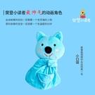 樊登小讀者小口袋 口袋媽媽原創設計樊登小讀者手偶水晶絨布偶 陽光好物