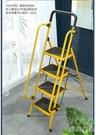 梯子 梯子家用折疊伸縮多功能人字梯四步加...