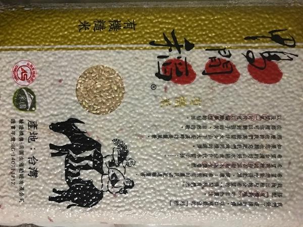 阿邦小舖 泉順 鴨間稻 有機糙米3kg
