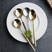 餐勺勺子 不銹鋼湯勺 牛排餐具 創意家用主餐飯勺 黑金西餐勺子   LannaS