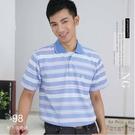 【大盤大】P18108 男 短袖口袋POLO衫 NG恕不退換 M 反領休閒衫 條紋棉T 工作服 上班內搭 打底衫