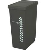 【this-this】滑蓋式垃圾桶30L-可可棕色