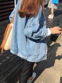 牛仔外套女春秋季2018新款韓版bf寬鬆學生原宿上衣薄夾克短外套潮