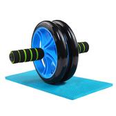 健腹輪(附跪墊) 20-00008 戶外 居家 室內 運動 瑜珈 鍛鍊 瘦腿 瘦腰 胸肌 腹肌 提臀 (顏色隨機出貨)