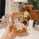 首飾盒 便攜式首飾盒小簡約迷你多層皮包復古風女手飾品項鏈耳釘耳環收納【快速出貨八折搶購】