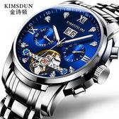 機械手錶 新款品牌鑲鑽陀飛輪鏤空全自動機械錶男士手錶防水男錶