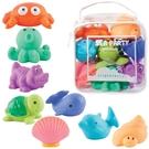 【美國Elegant Baby】洗澡玩具8入組- 海洋派對 40499