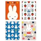 【日本正版】米飛兔 2021手帳本 日本製 A6手帳 月記事手帳 Miffy 045434 045441 045458 045465