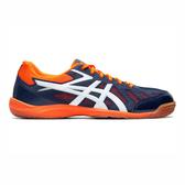 Asics Attack Hyperbeat SP 3 [1073A004-402] 男女鞋 運動 桌球 亞瑟士 藍橘