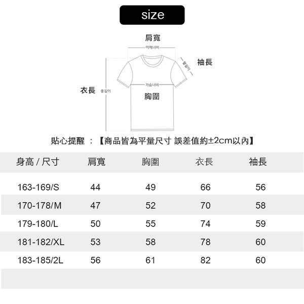 Printstar 日本高人氣頂級純棉重磅長袖素Tee 5.6 oz【PS00102】