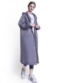 雨衣現貨時尚環保輕便雨衣旅遊戶外EVA加厚非一次性雨衣 99免運到家