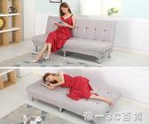 可折疊沙發床1.5米1.8多功能兩用客廳小戶型簡易三人布藝懶人沙發【帝一3C旗艦】YTL