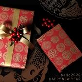 5張裝 中國結喜慶新年燙金包裝紙商場禮盒禮物裝飾【聚可愛】