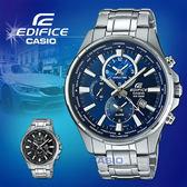 CASIO 卡西歐 手錶專賣店 EFR-304D-2A 男錶 指針錶 不鏽鋼錶帶 雙錶盤世界時間 防水 全新