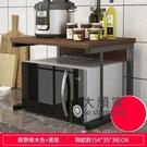 微波爐置物架 廚房置物架台面調料架多層收納架烤箱廚房用品家用微波爐置物架子T