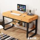 桌子 電腦桌台式桌家用簡約現代單人小型多功能學生寫字台臥室簡易書桌 NMS